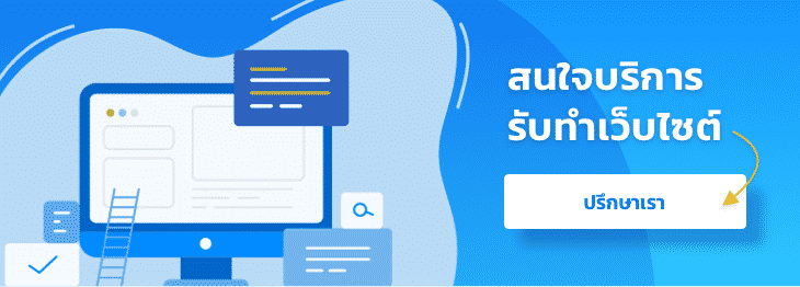 banner-web service 1stcraft